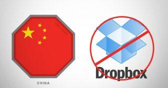 Как да получите достъп до Dropbox в Китай